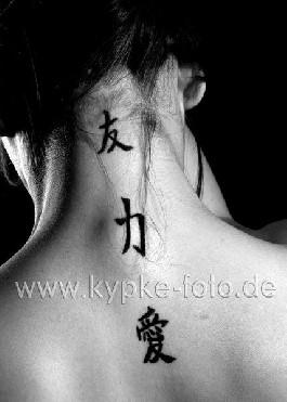 Tattoo-Gutschein für ein Studio in Augsburg